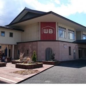 「呼吸したくなる家」WBハウスに行ってきました